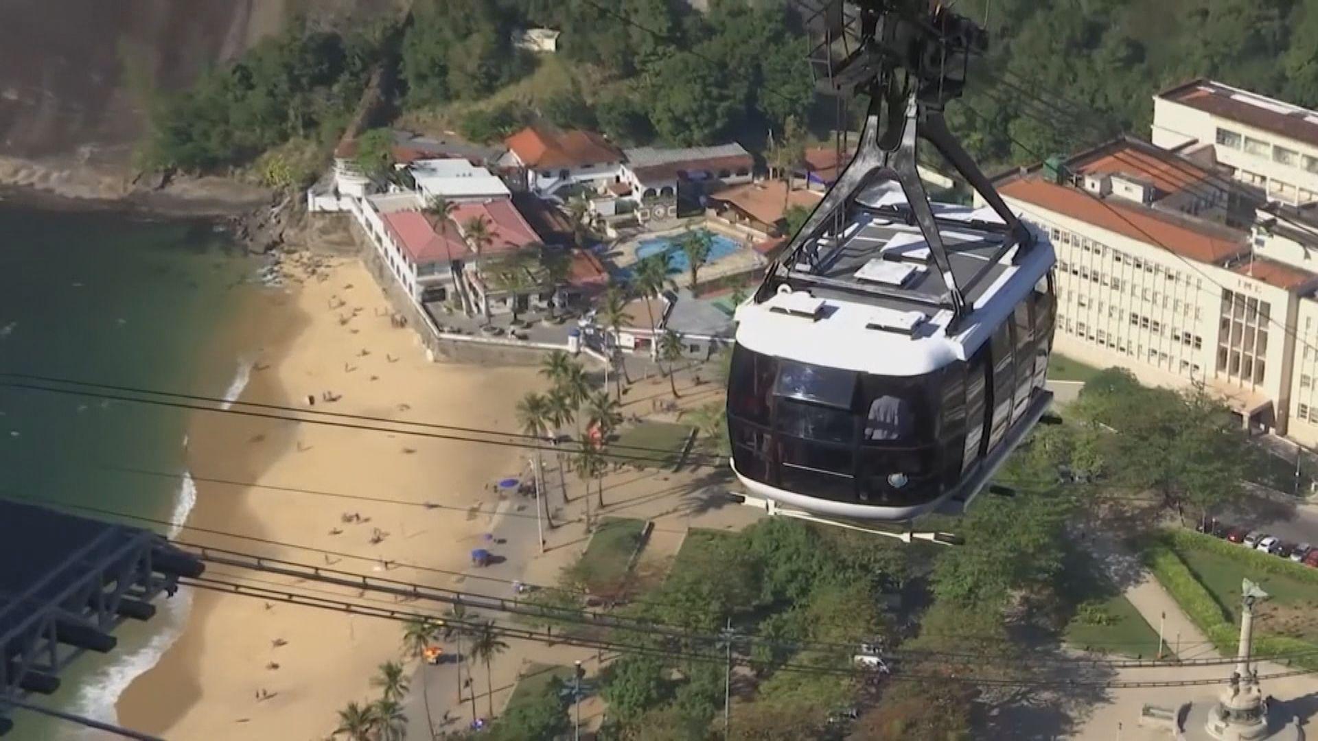 巴西里約熱內盧重開多個著名旅遊景點