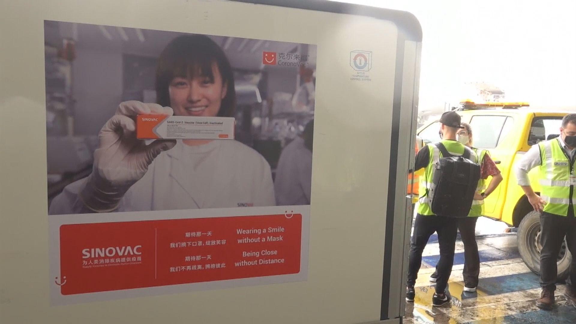 中國首批新冠病毒疫苗運抵巴西