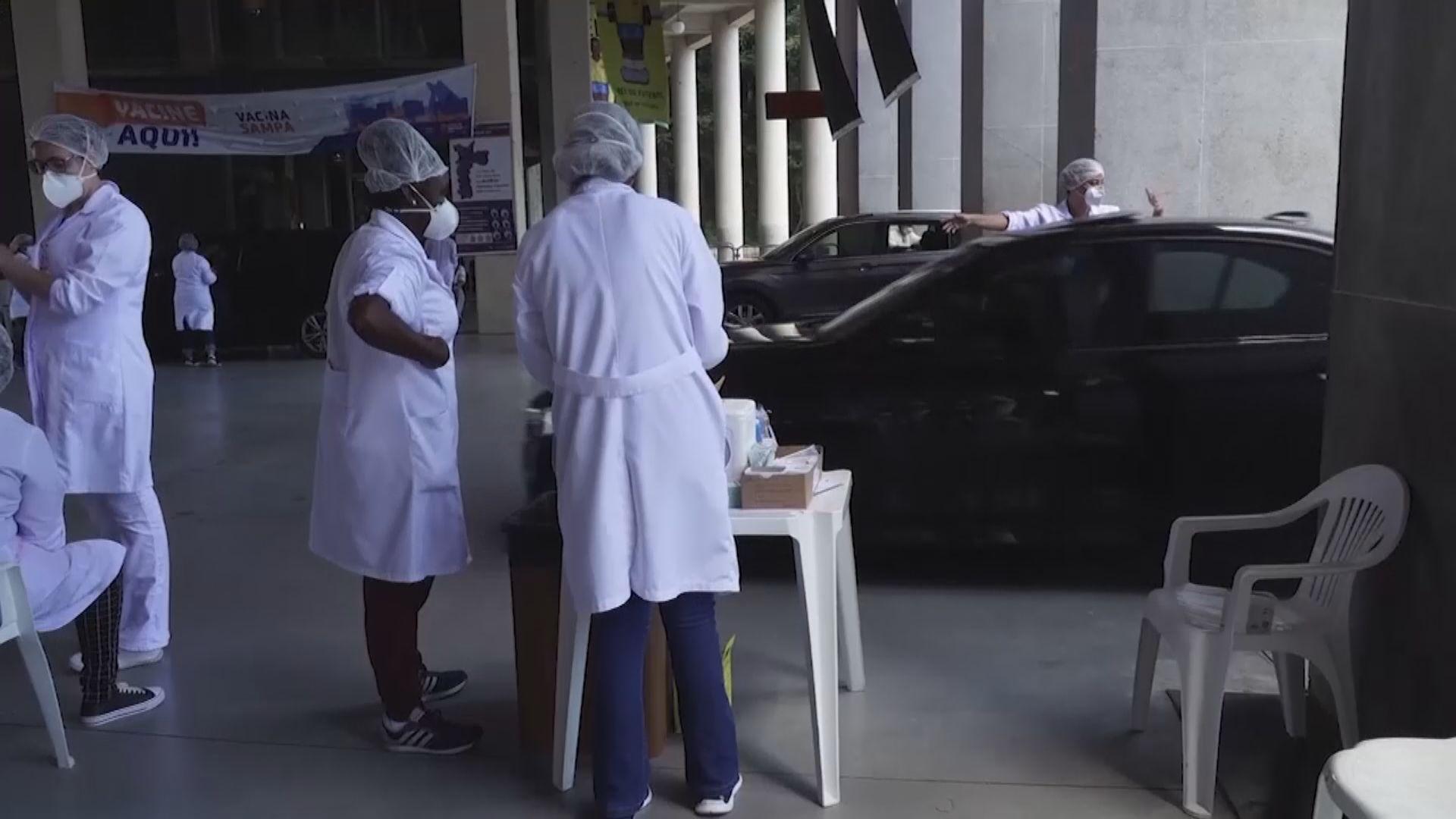 巴西疫情嚴峻 聖保羅州周六進入紅色警戒狀態