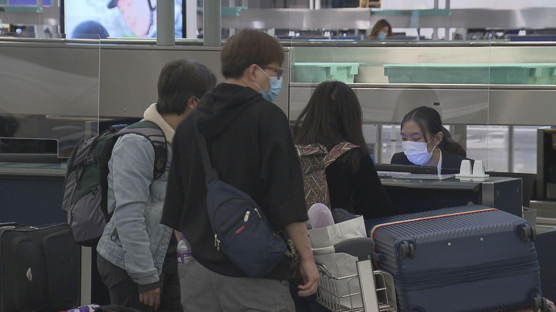 新加坡旅客來港不需接種疫苗