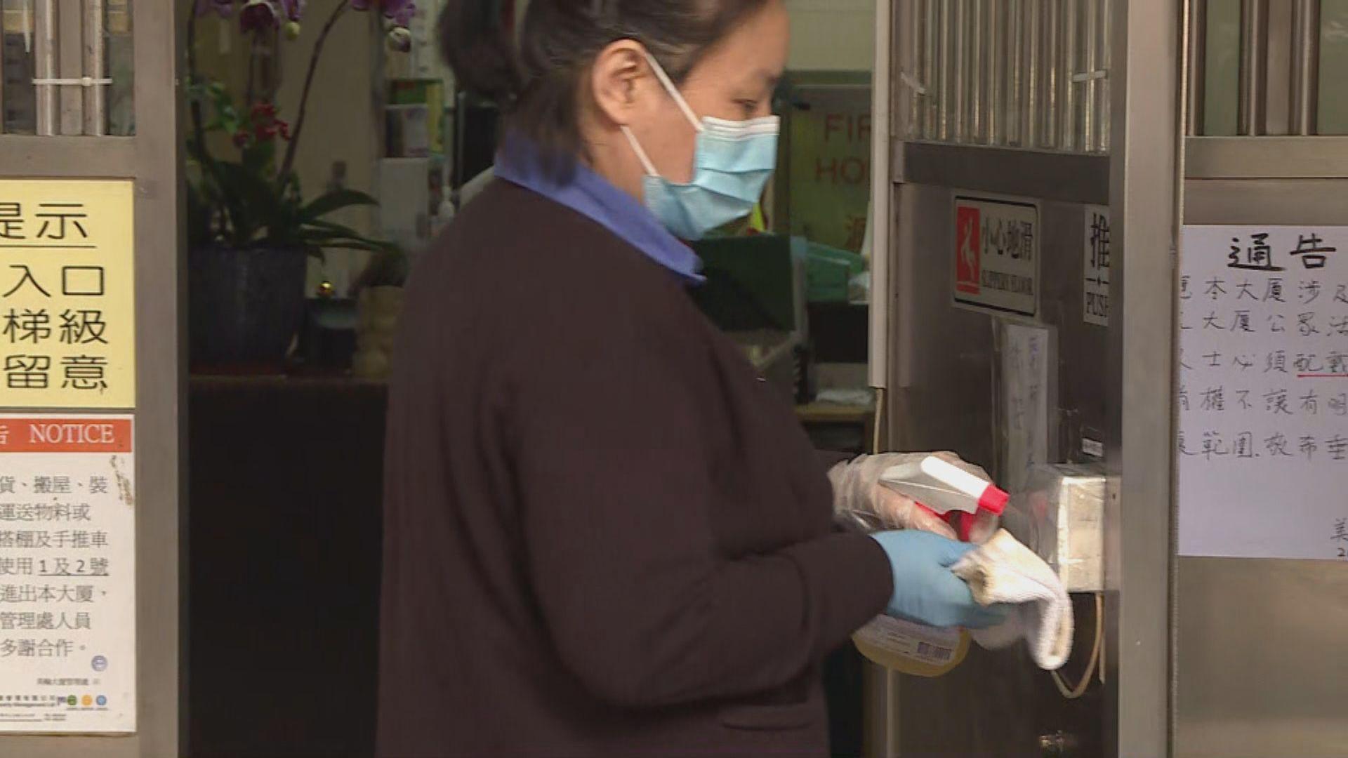 多名病人曾到北角福慧精舍佛堂 大廈加強清潔