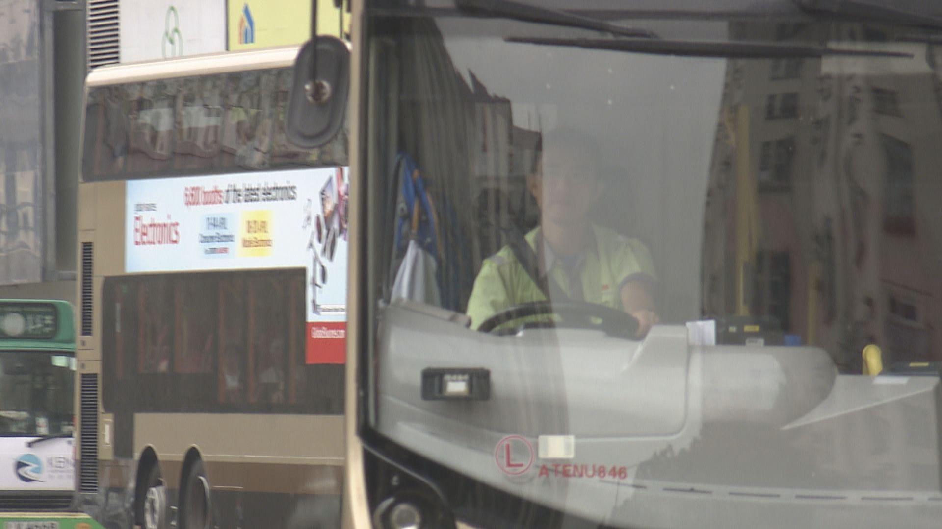 多間巴士公司下周一起調整班次