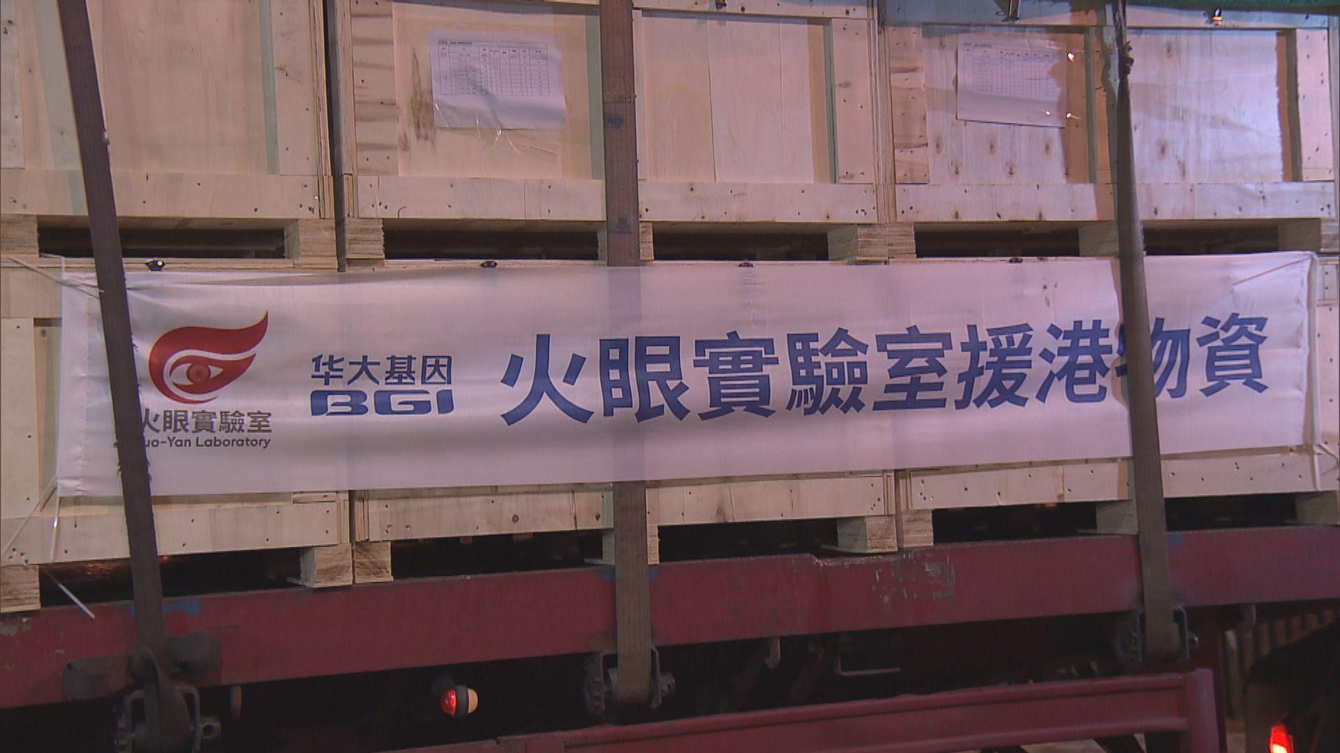 華大基因貨車周四晚在西環體育館卸下物資