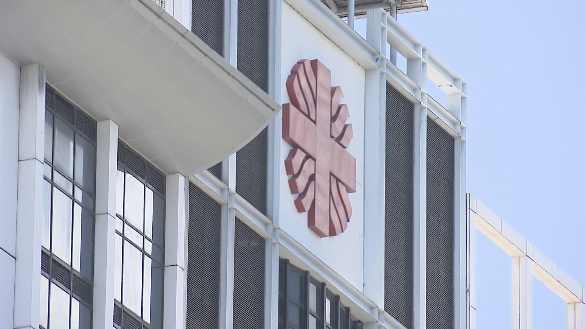 明愛醫院一名新冠病人抽風系統更換期間接受檢查