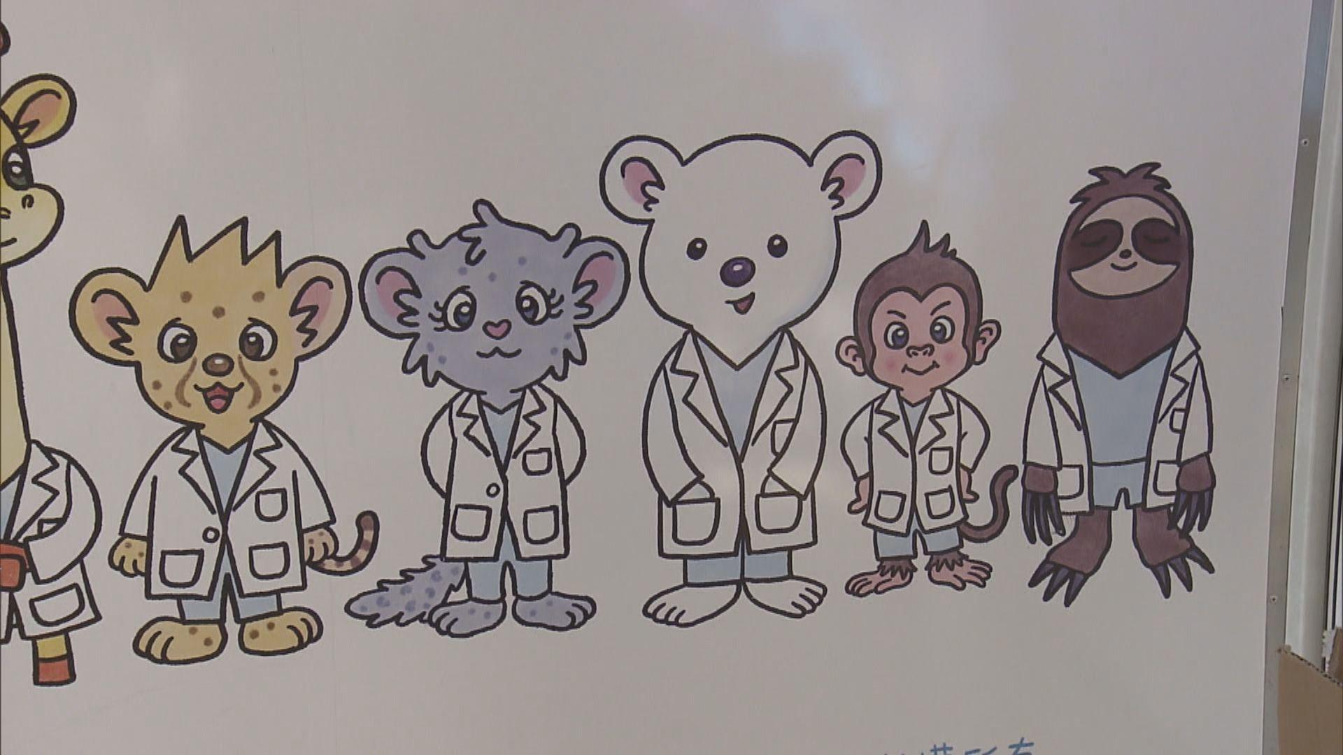 醫生繪插畫宣傳抗疫 與深水埗區議會合作製宣傳車