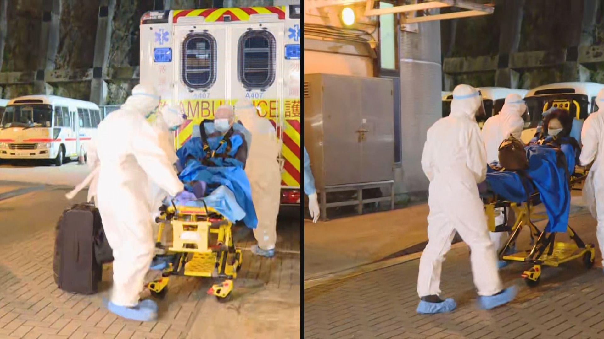 武漢夫婦確診感染新型冠狀病毒 轉送至瑪嘉烈醫院