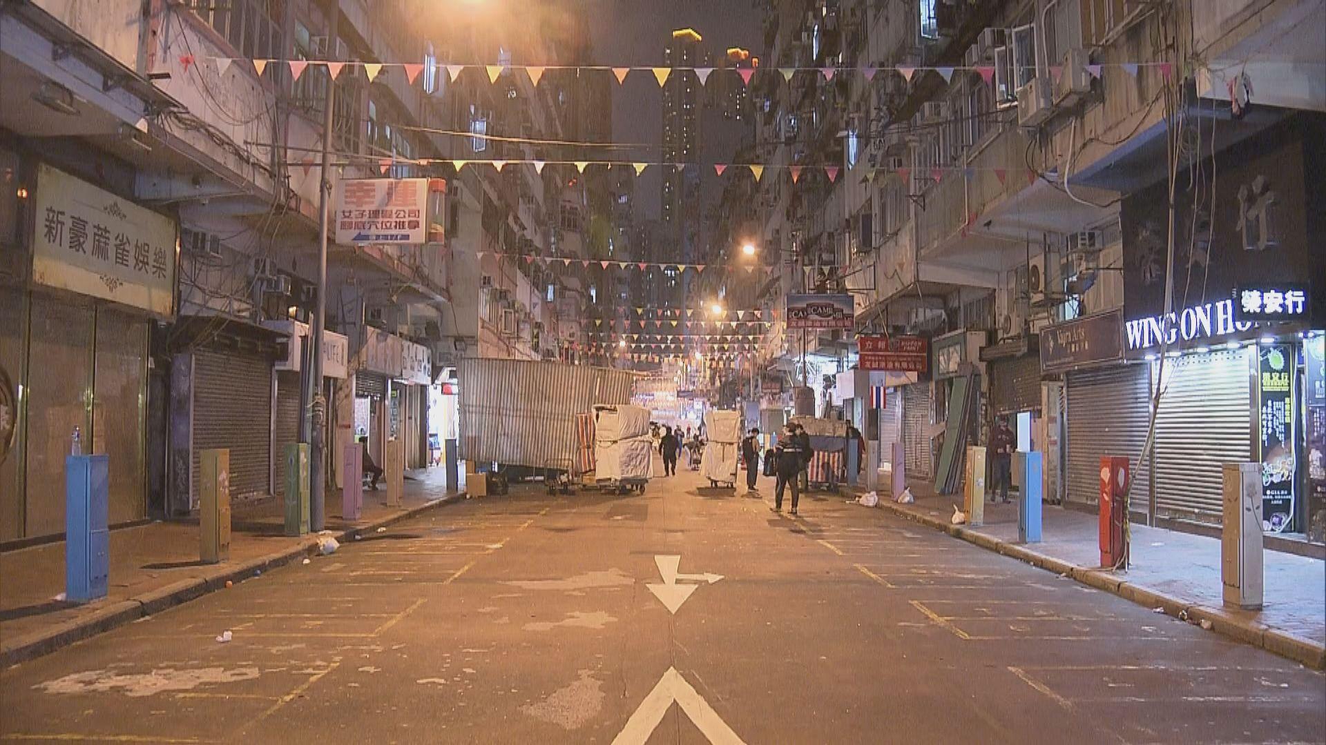 袁國勇:撤離金威廣場C單位居民以便詳細檢測喉管