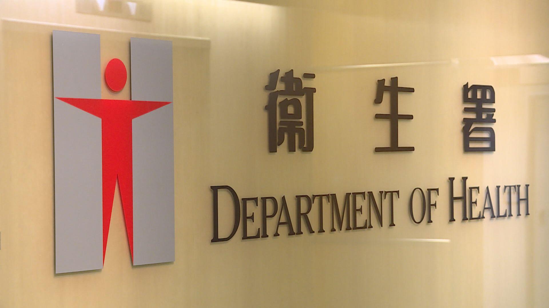 56歲男患者深圳工作 上周六乘香港快運東京返港