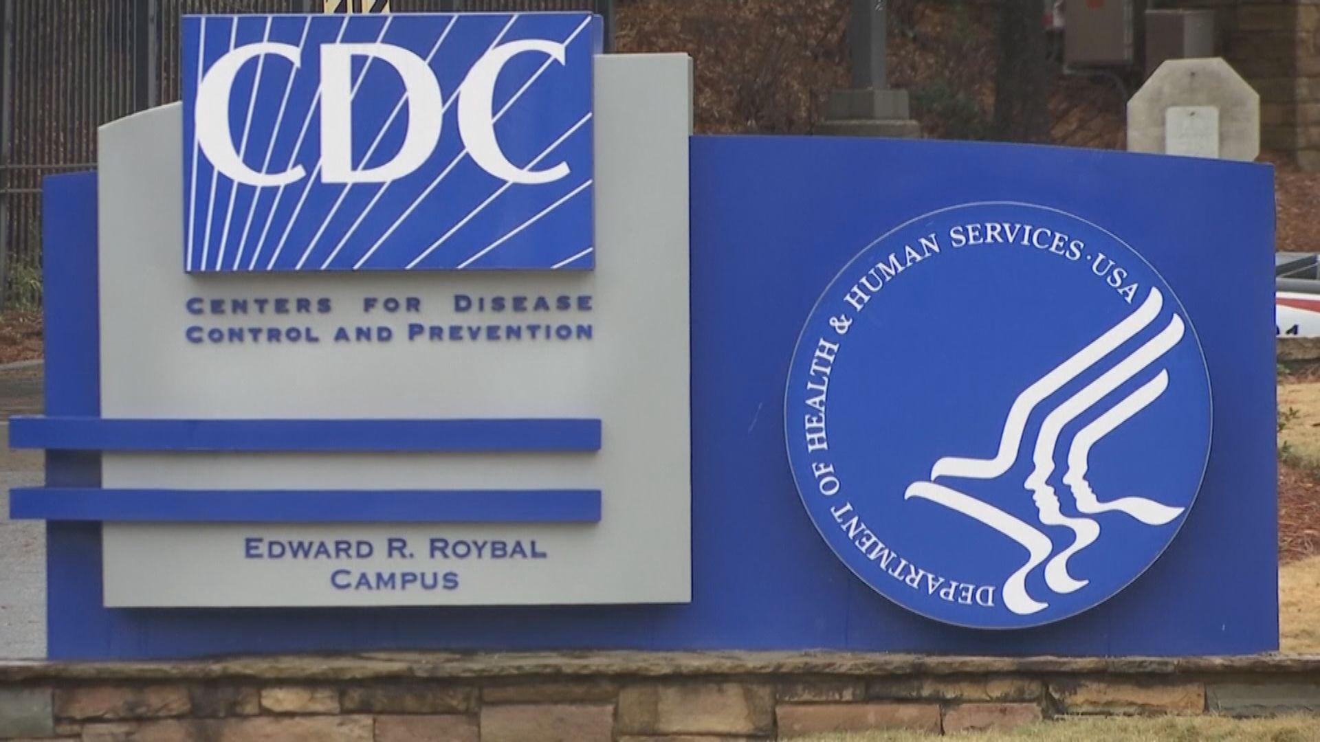 美國疾控中心對香港發出旅遊注意