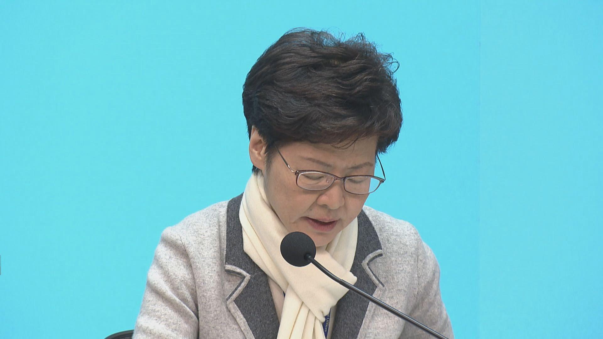 林鄭月娥︰提升本港防疫應變計劃至緊急級別