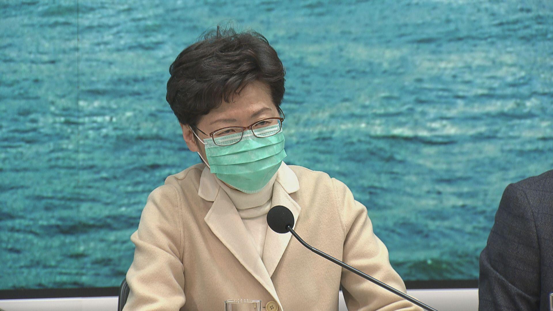 政府指14天內曾赴湖北港人返港後需入檢疫中心