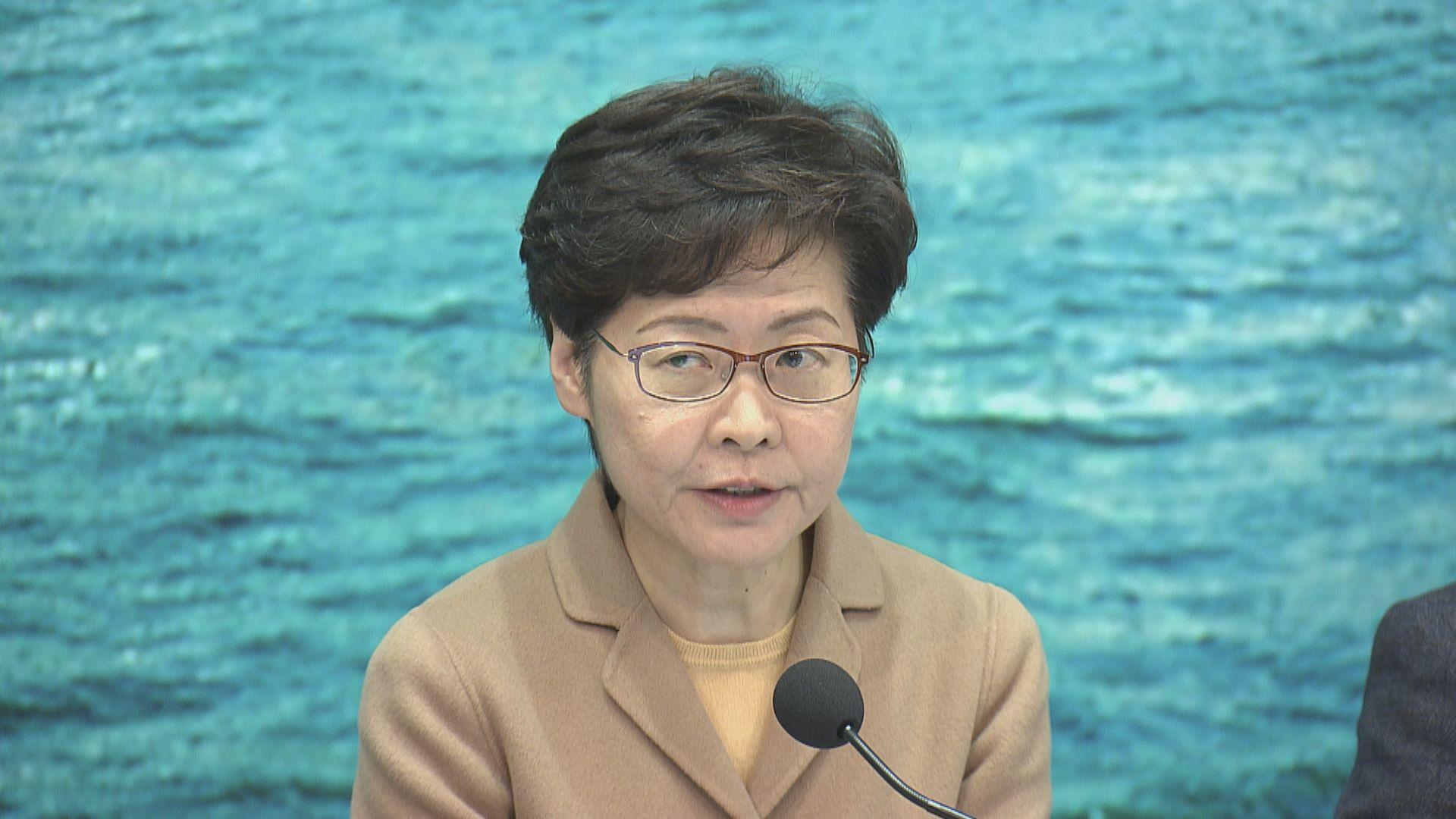 林鄭公布防疫基金細節 資助多個受影響行業
