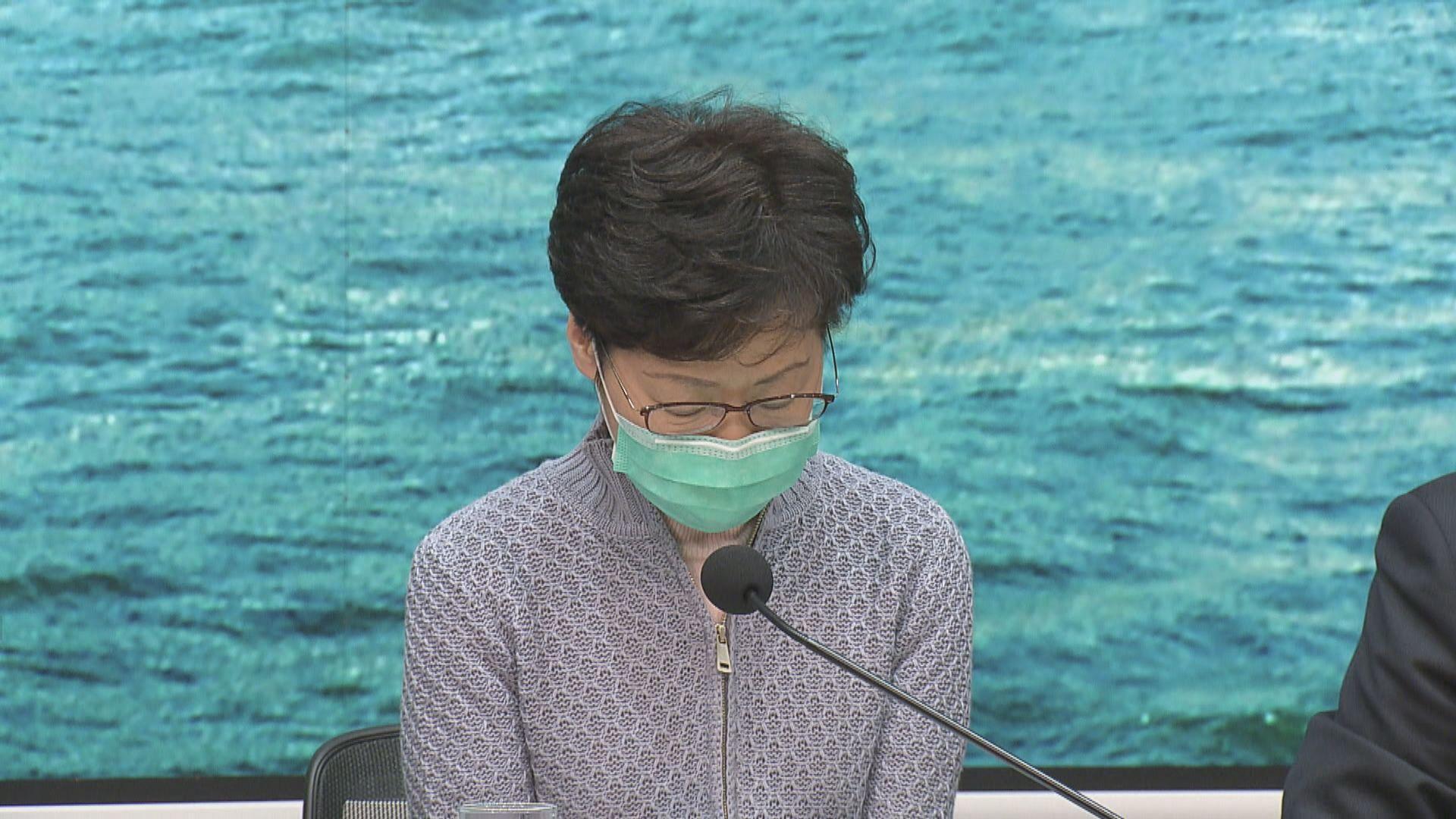 林鄭:輸入個案引發疫情更嚴峻 籲市民勿鬆懈