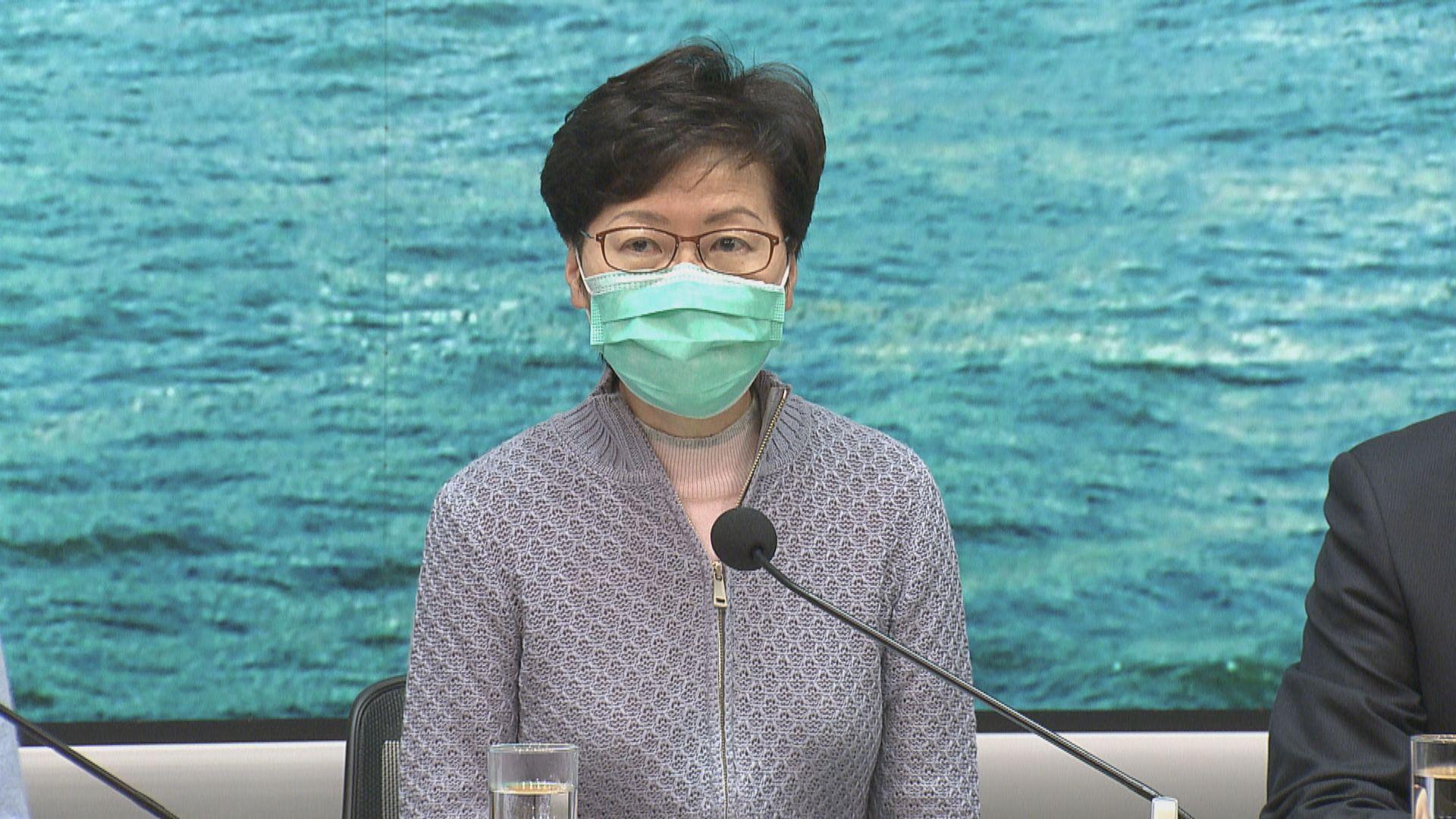 林鄭:非香港居民入境人數已大跌 不需全面封關