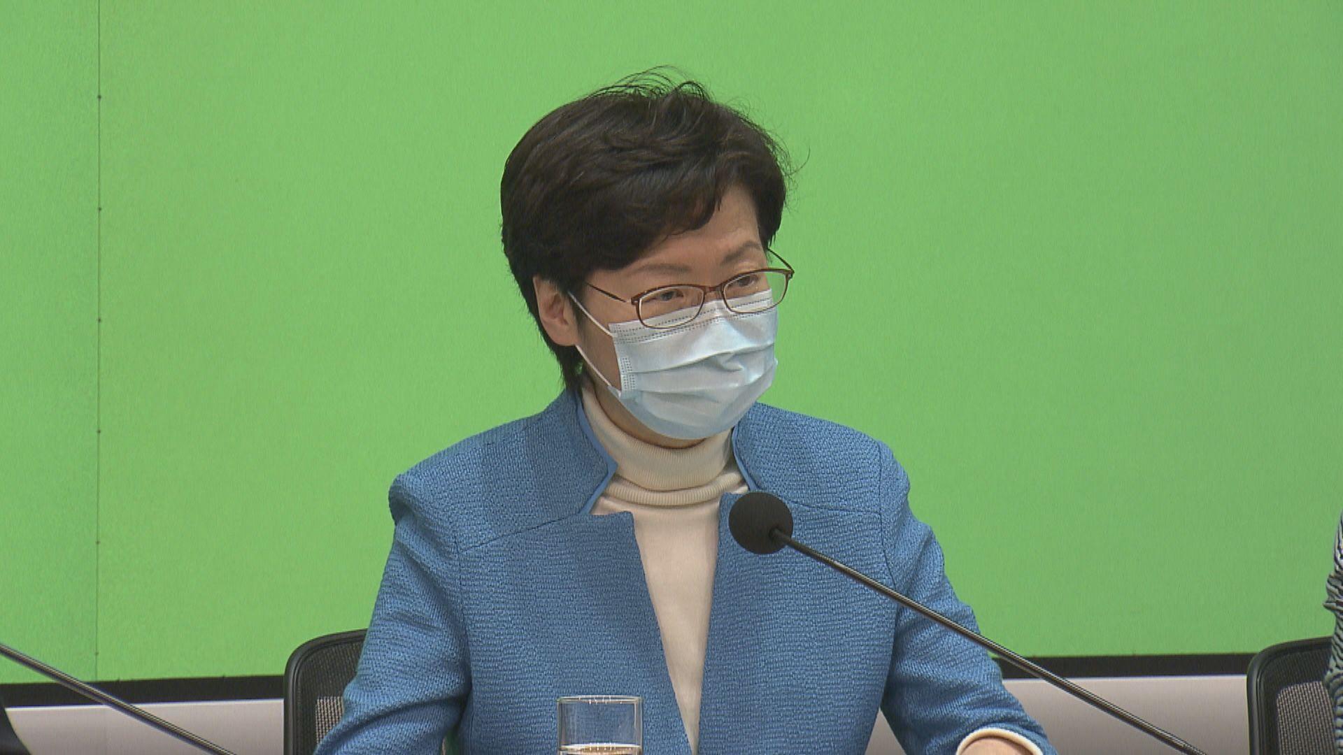 林鄭:絕大部分市民自覺遵守禁止群組聚集規例