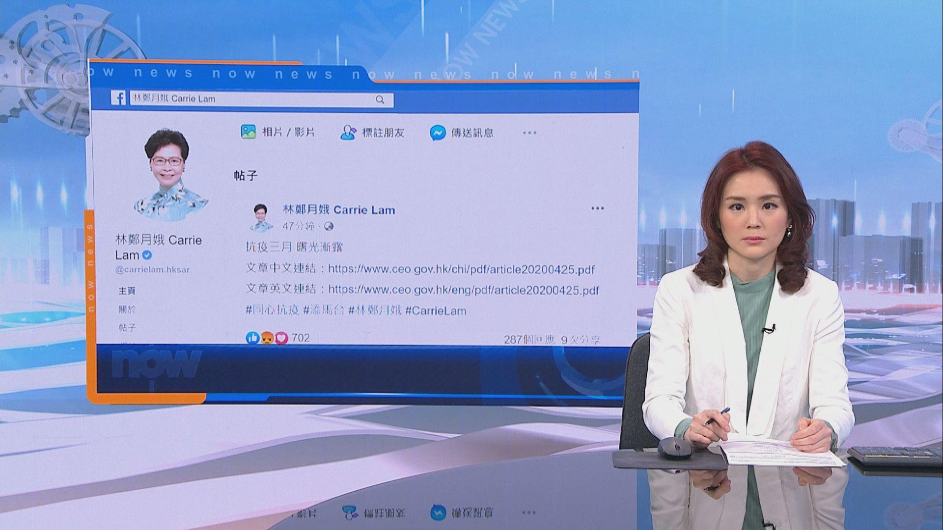 林鄭:確診數字回落舒一口氣 但仍須嚴陣以待