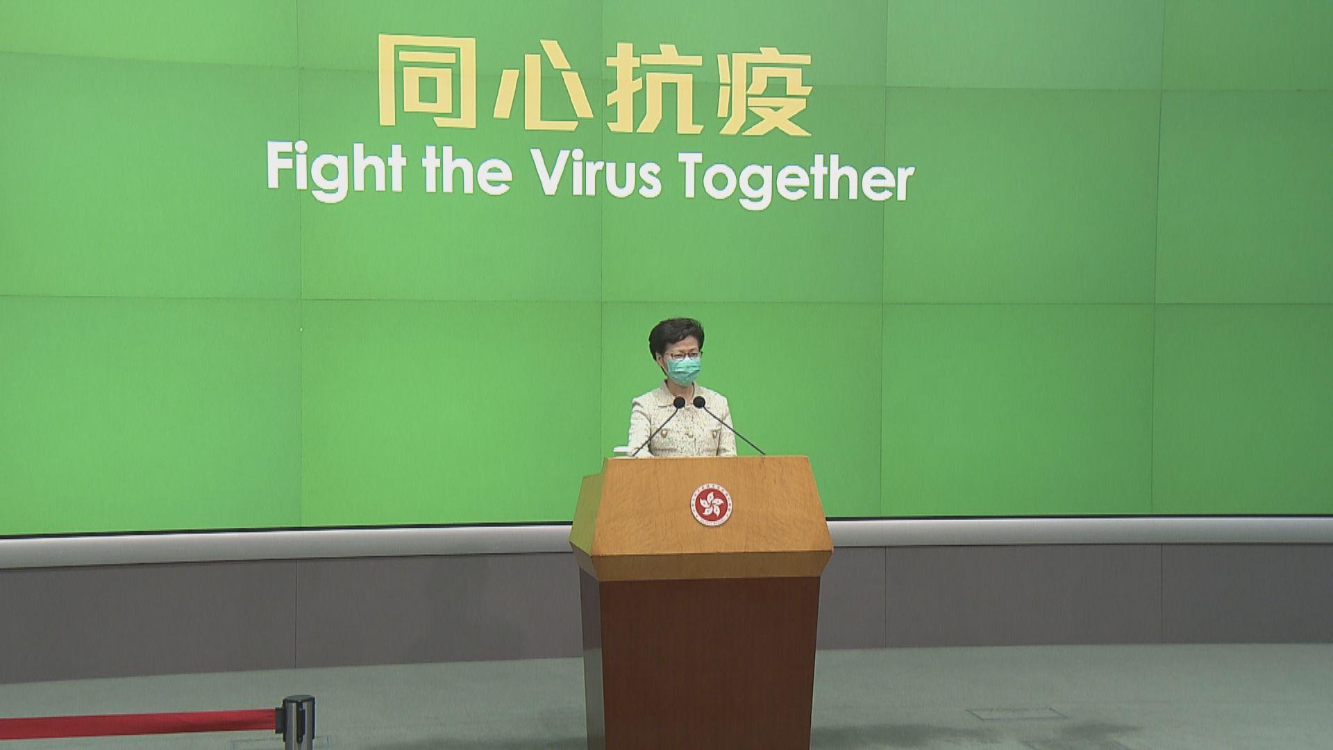 林鄭月娥︰按部就班考慮是否延長防疫措施
