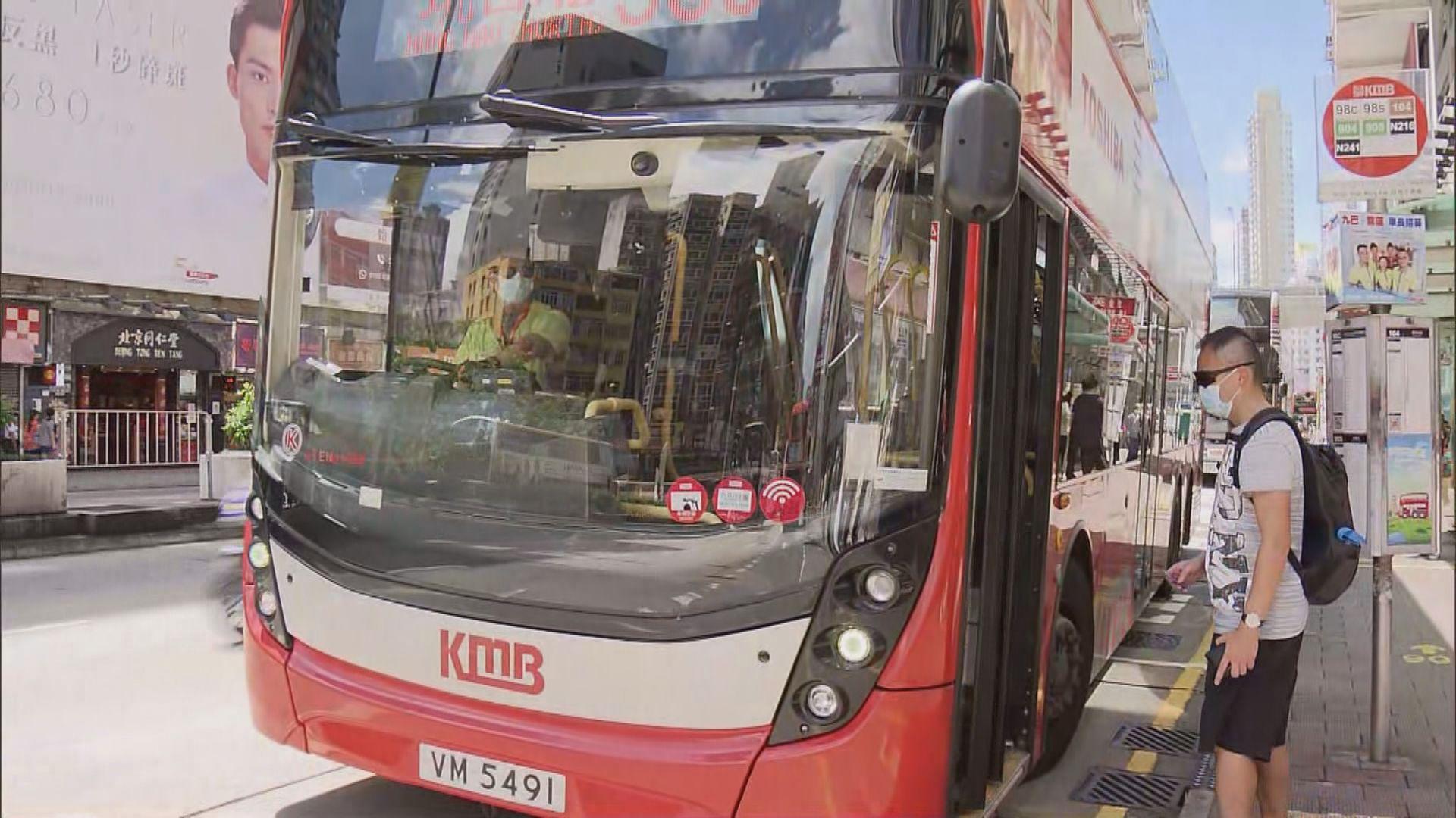 乘搭公共交通強制戴口罩 違者最高罰款五千元