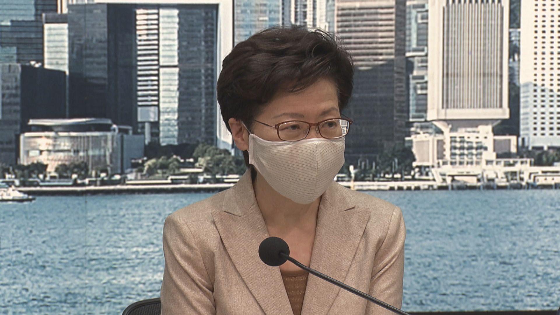 林鄭:居家令或禁足令影響深遠 不會貿然引用
