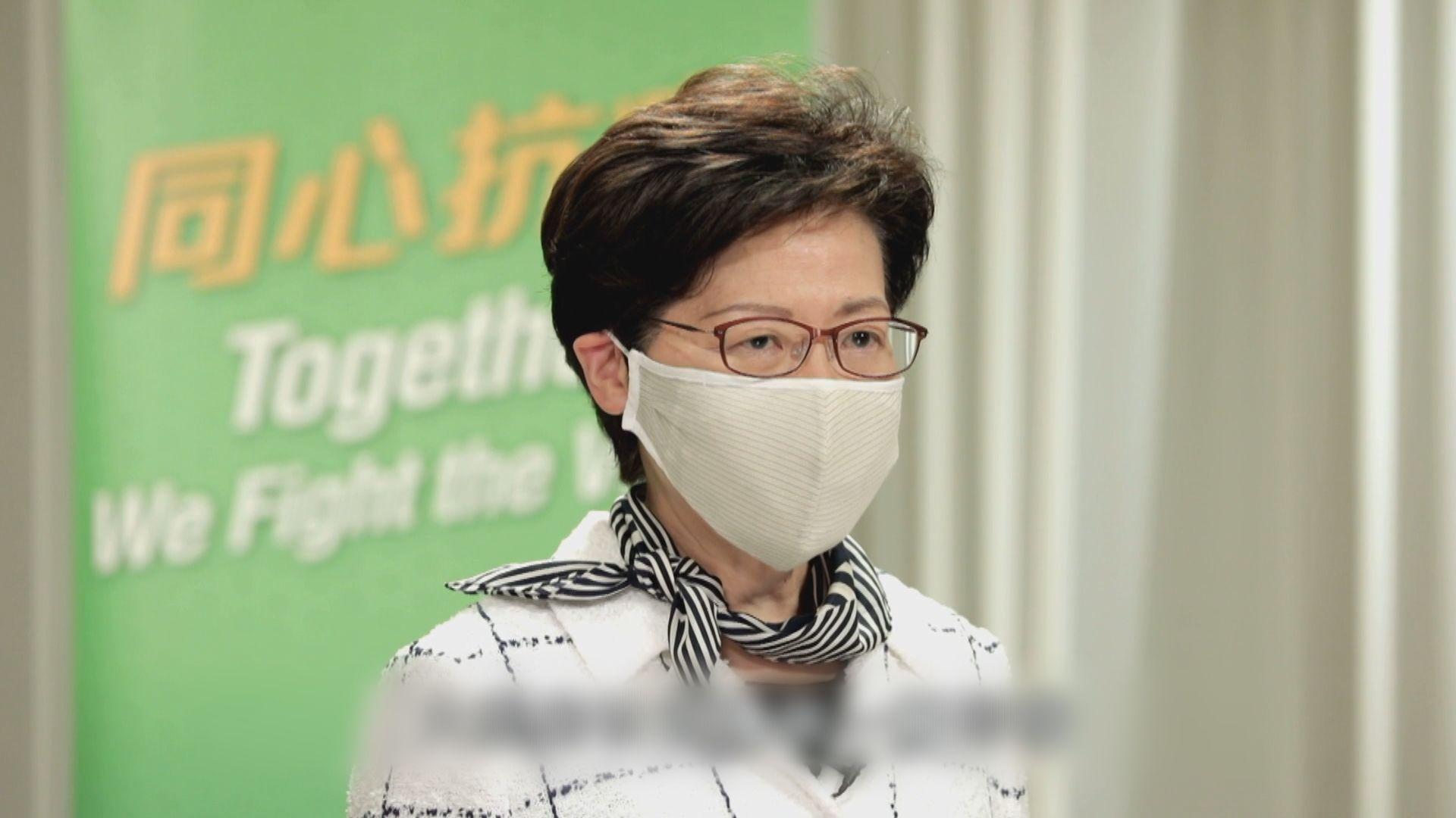 林鄭月娥:中央將協助本港應對疫情