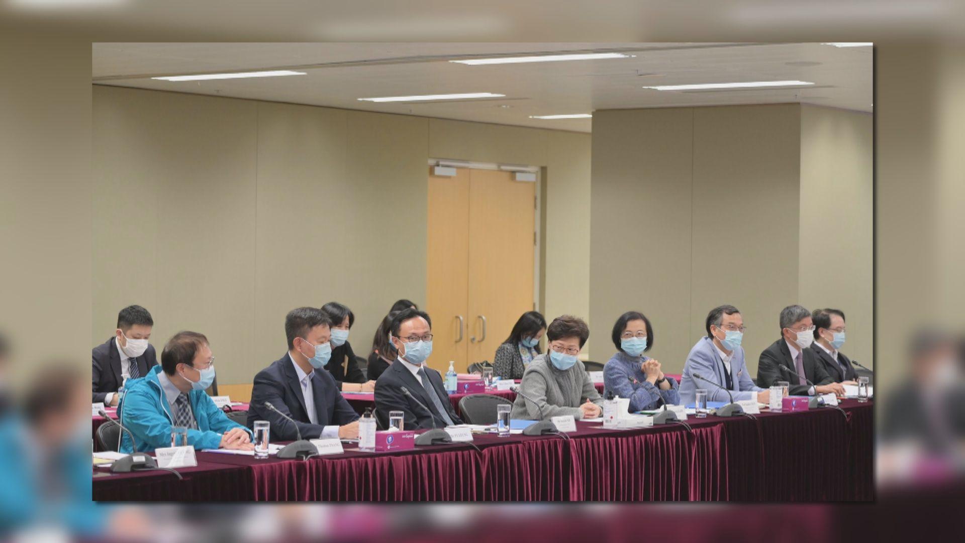 疫苗顧問專家委員會首次會議 林鄭:要釋除市民疑慮