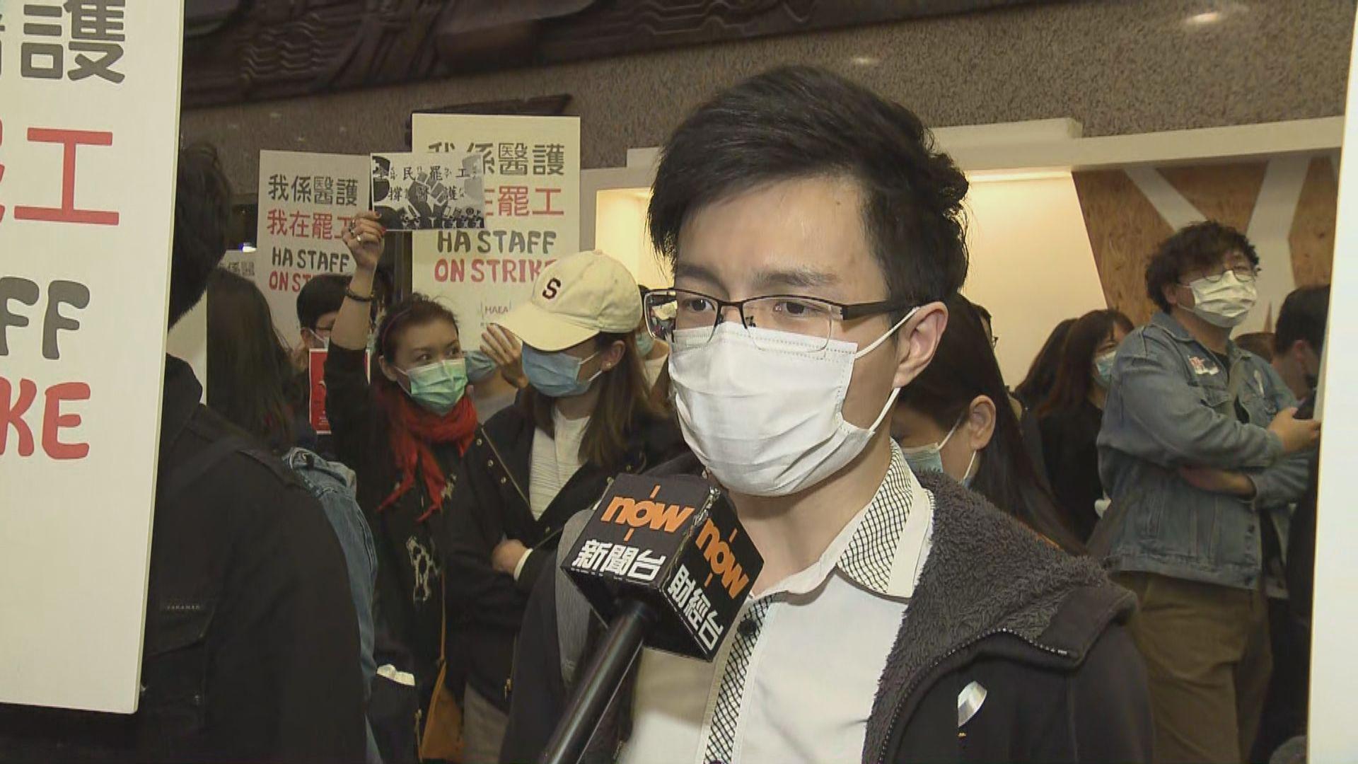 大批罷工醫護不滿政府最新封關措施 重申要求全面封關