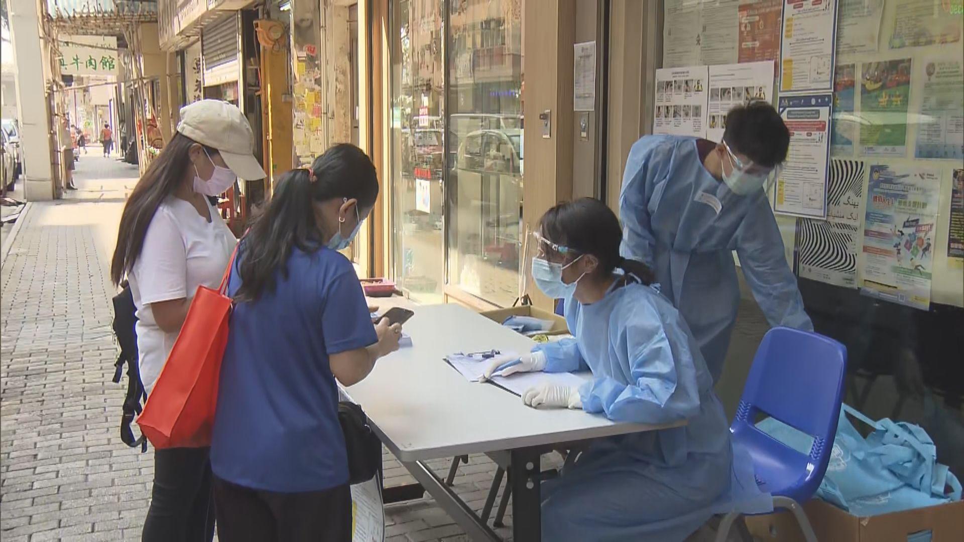 政府向九龍城區泰籍人士派發樣本瓶作免費檢測