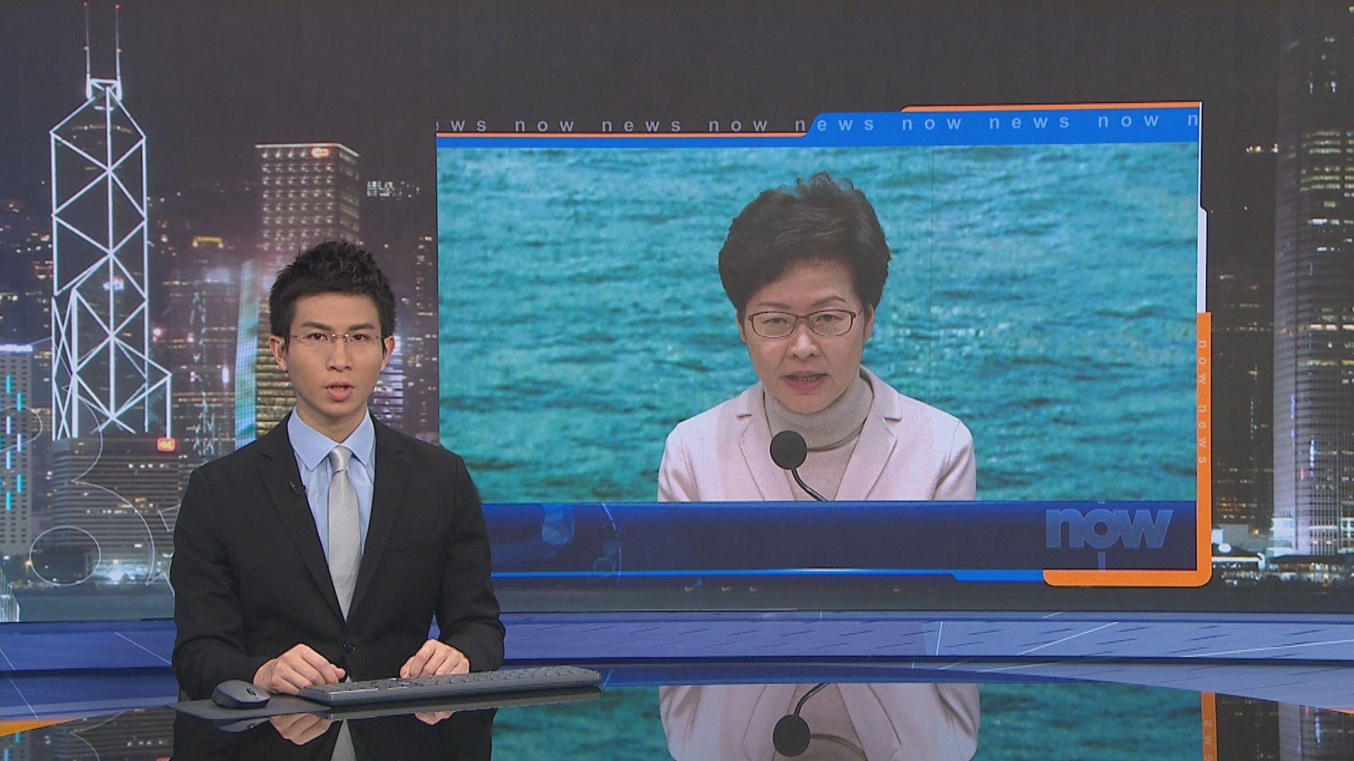 林鄭月娥:不要再反對政府徵用設施作防疫用途