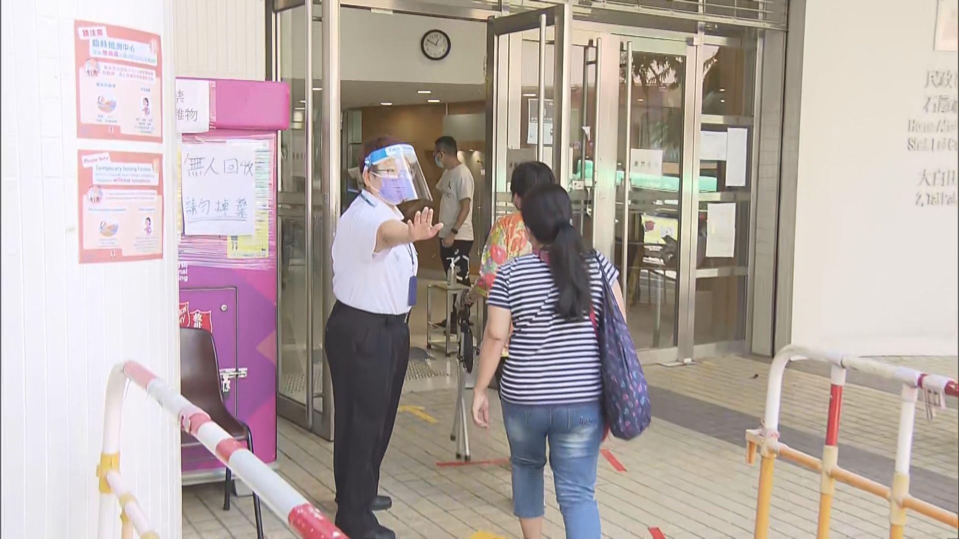 葵青臨時檢測中心開放 有做過普檢市民再來做病毒測試