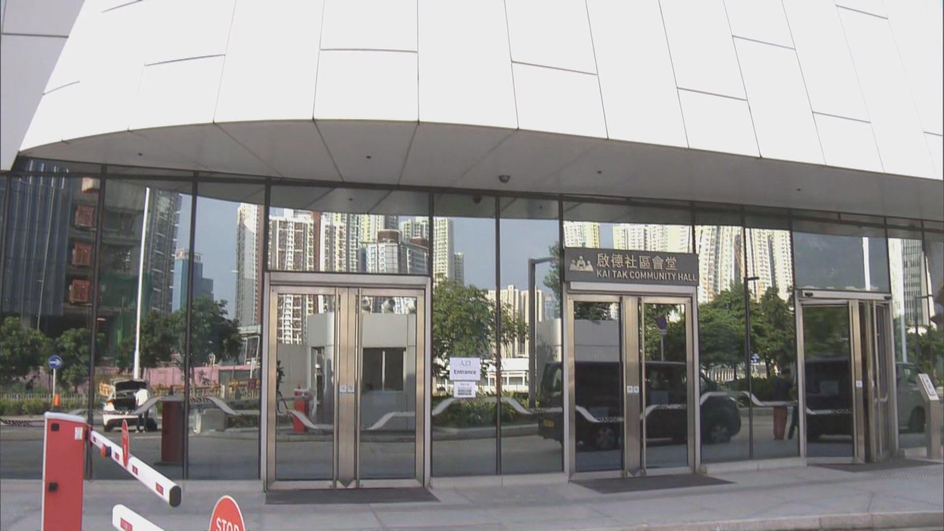 梁顯利社區中心及啟德社區會堂臨時檢測中心周一運作