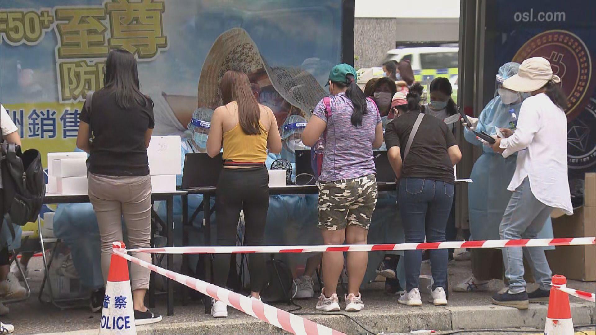 食衞局:周末已為逾十萬名外傭檢測 暫無初步陽性結果