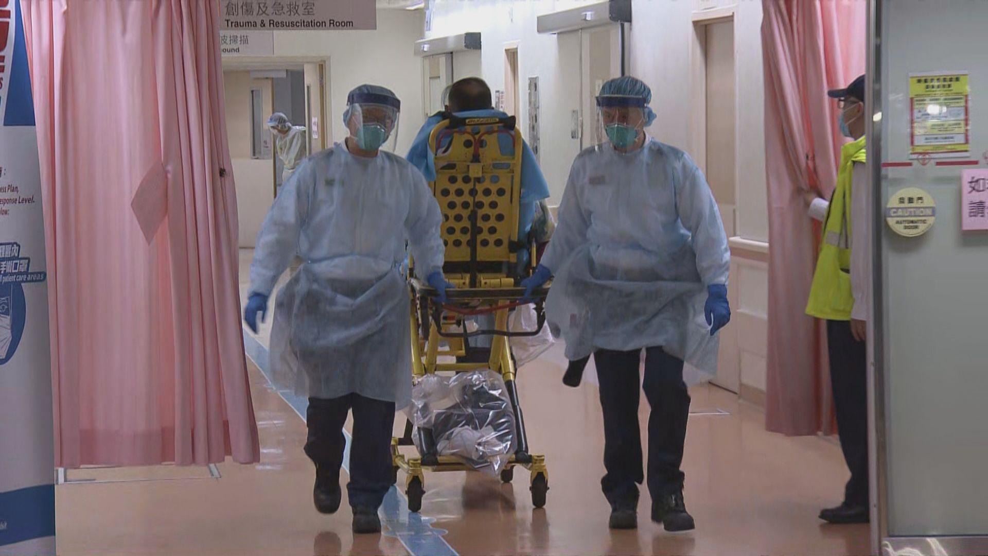 消息:兩名高度懷疑個案確診感染新型冠狀病毒