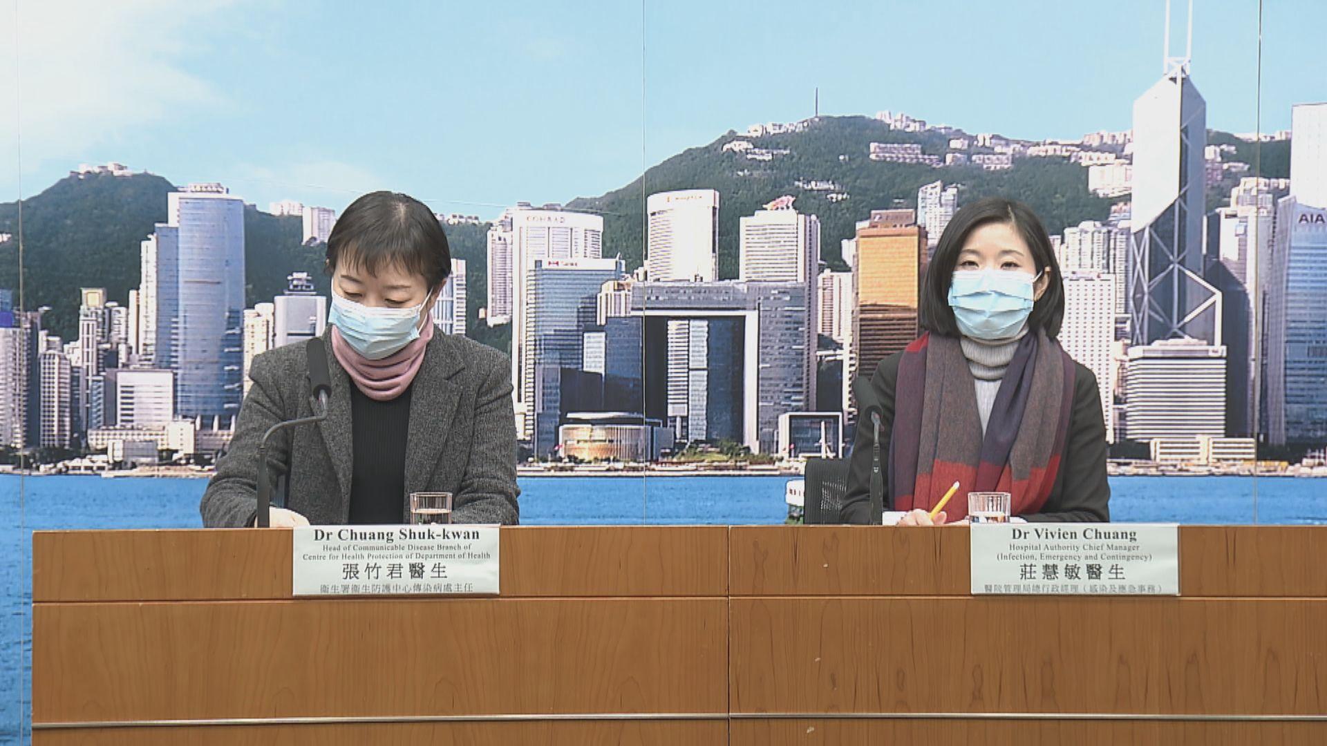 衞生防護中心:武漢夫婦不合作 未能完全掌握二人行程