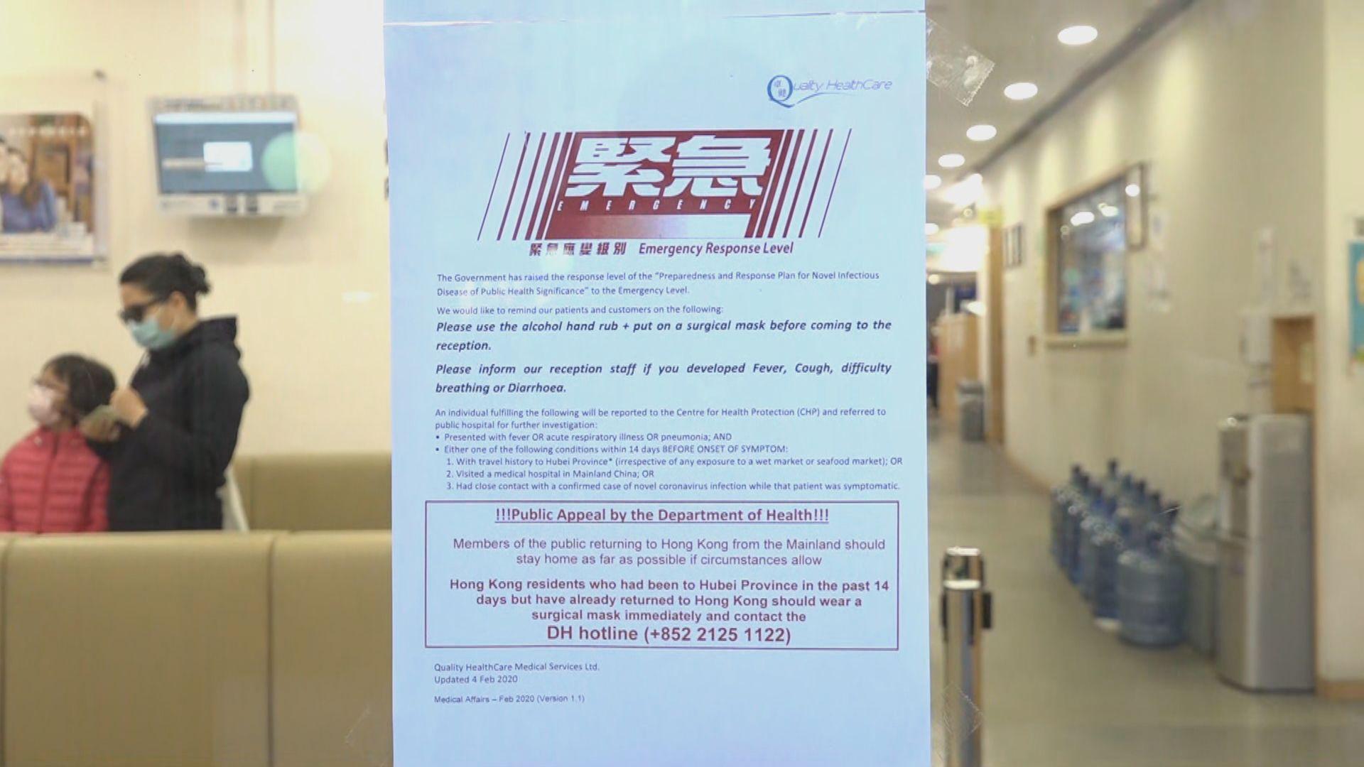 60歲確診患者曾到四間私家診所求診