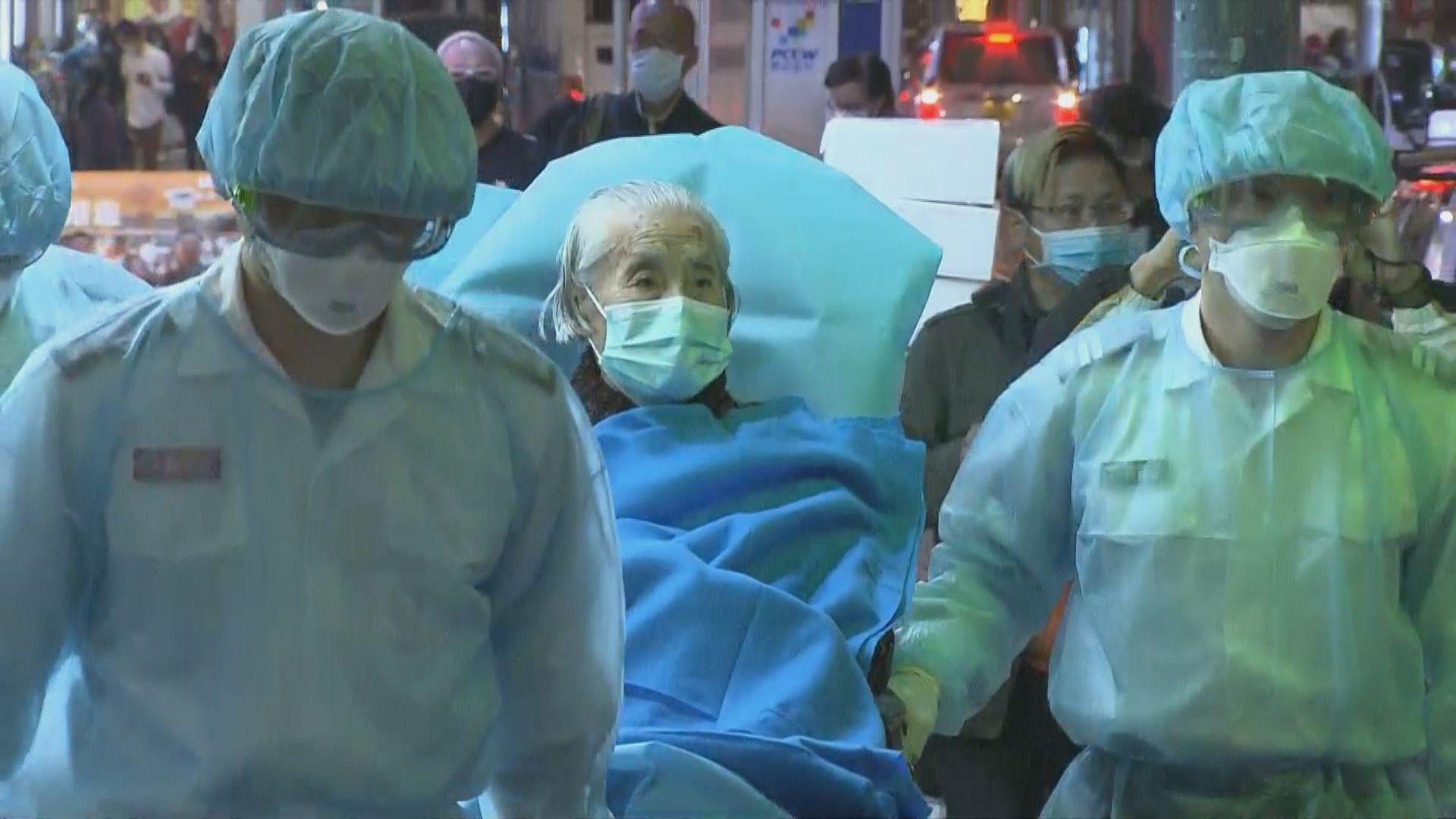 美輪大廈一名老婦送往醫院