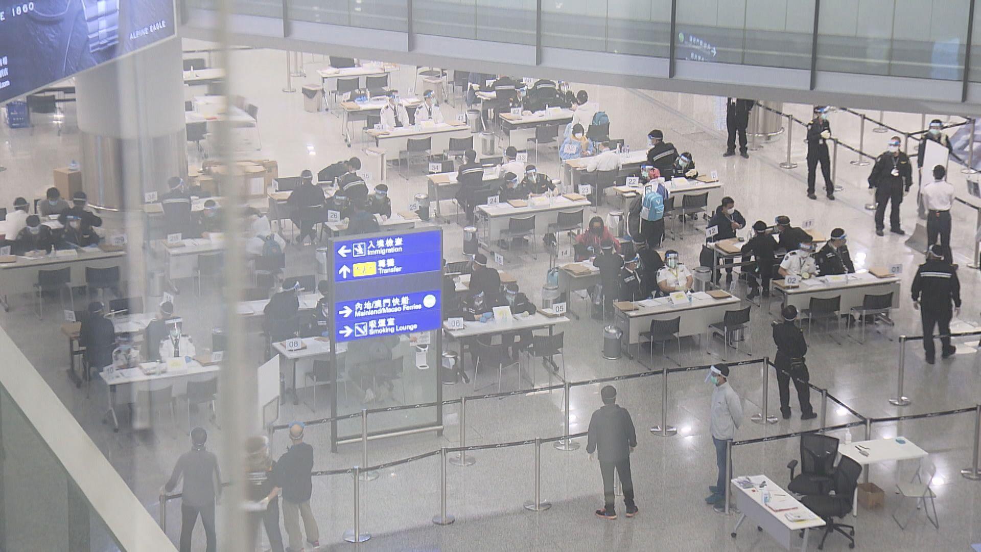 機場臨時樣本採集中心一名外判員工確診