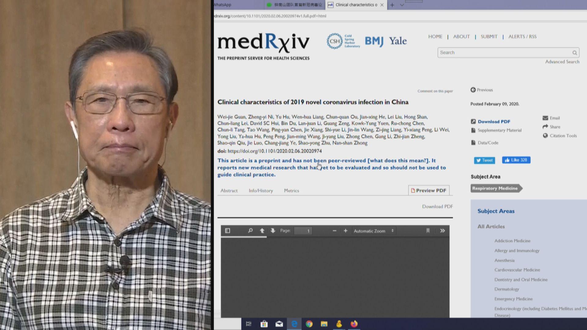 鍾南山:新型冠狀病毒最長潛伏期達24日