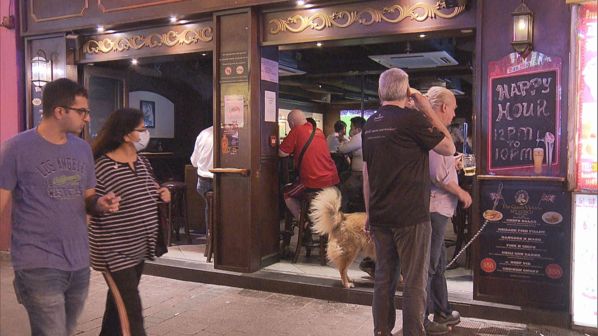 政府稱酒吧群組個案出現三、四代傳播鏈 情況嚴重