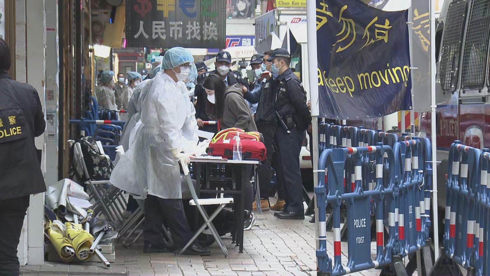 尖沙咀華源大廈解封零確診 約10人沒強檢遭發檢測令
