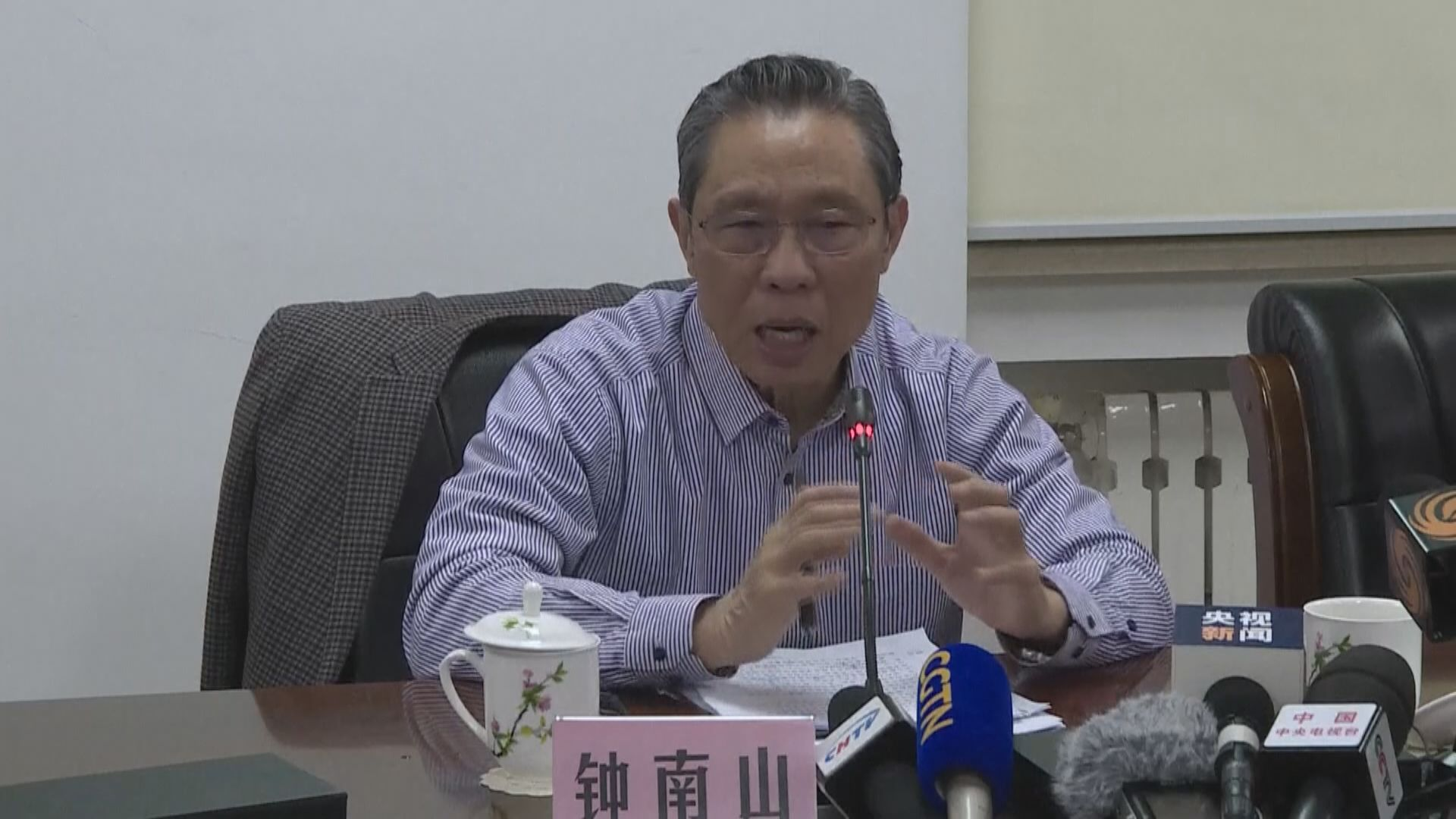 鍾南山:有數種藥物已準備用於臨床治療