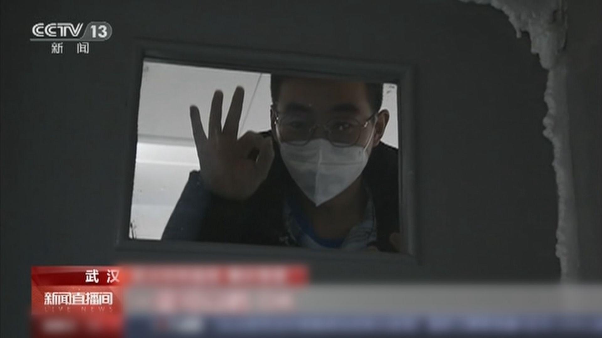 北京三名醫生確診感染新型冠狀病毒