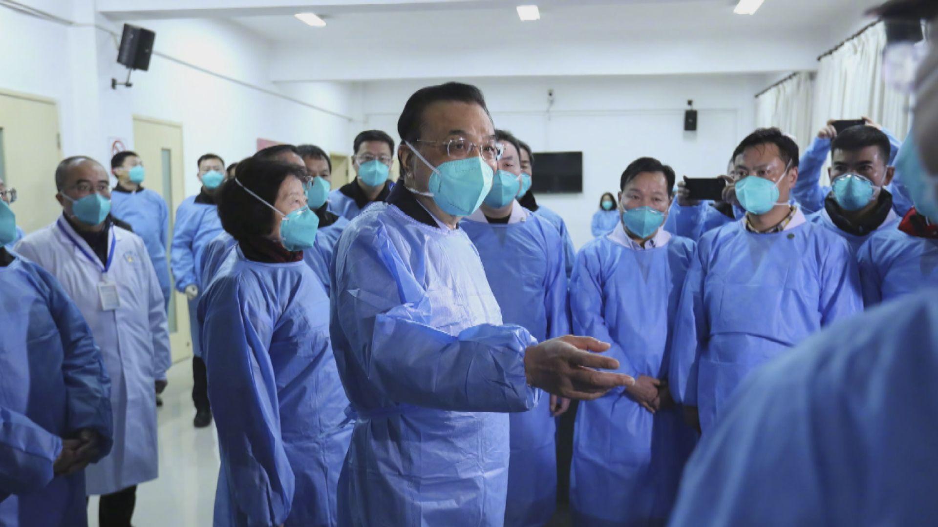 李克強抵武漢考察防疫工作及慰問醫護人員