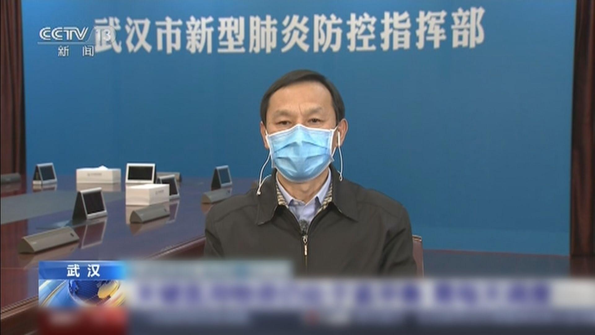 武漢市委書記:應對疫情未做到當機立斷