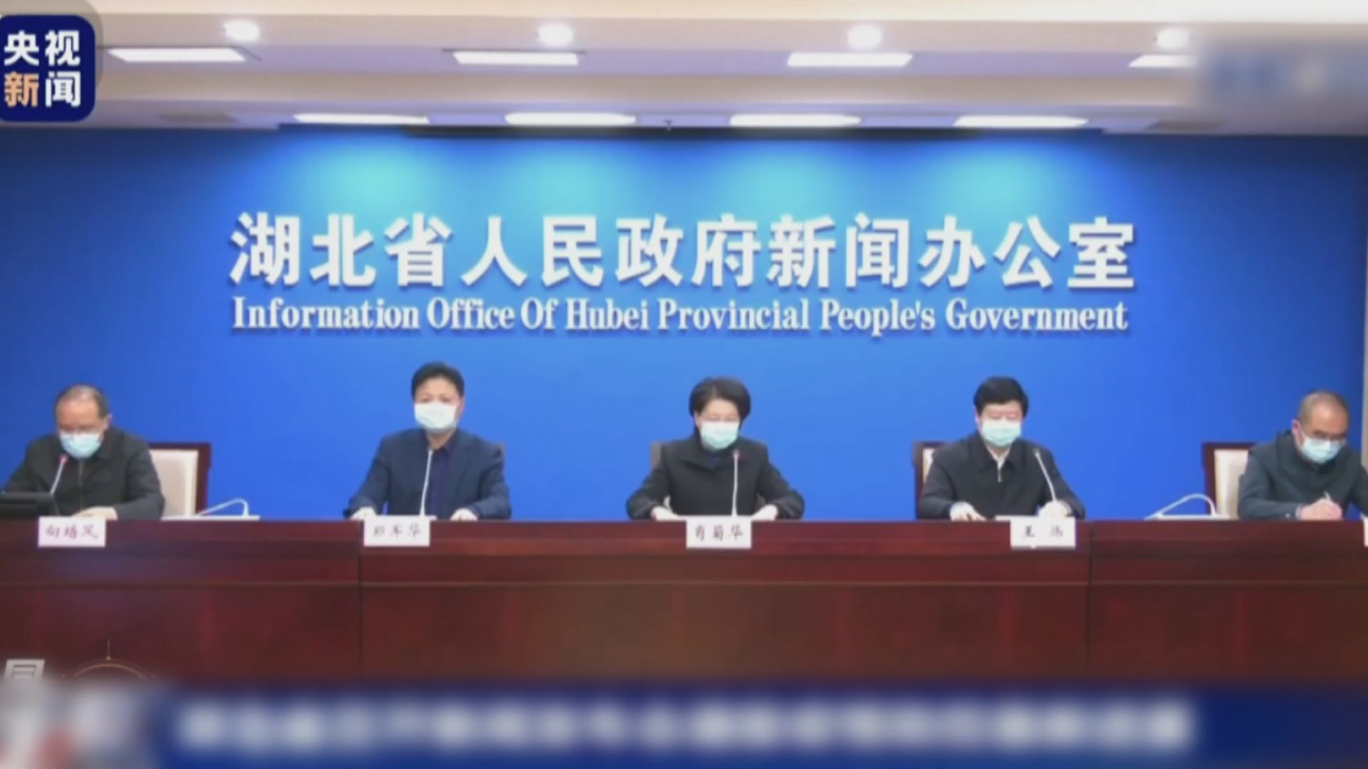 湖北省各地醫療資源不均致疫情防控繁重