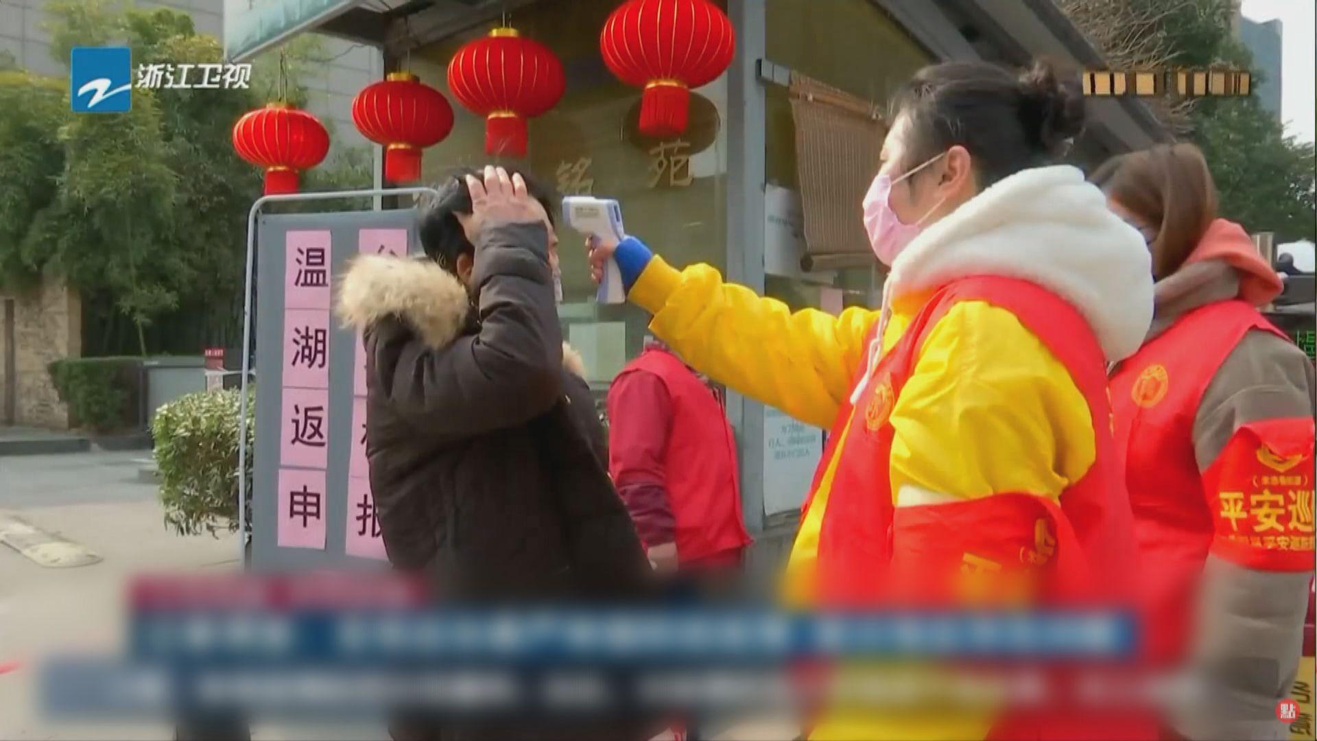 杭州推新防控措施 全市實施封閉式管理