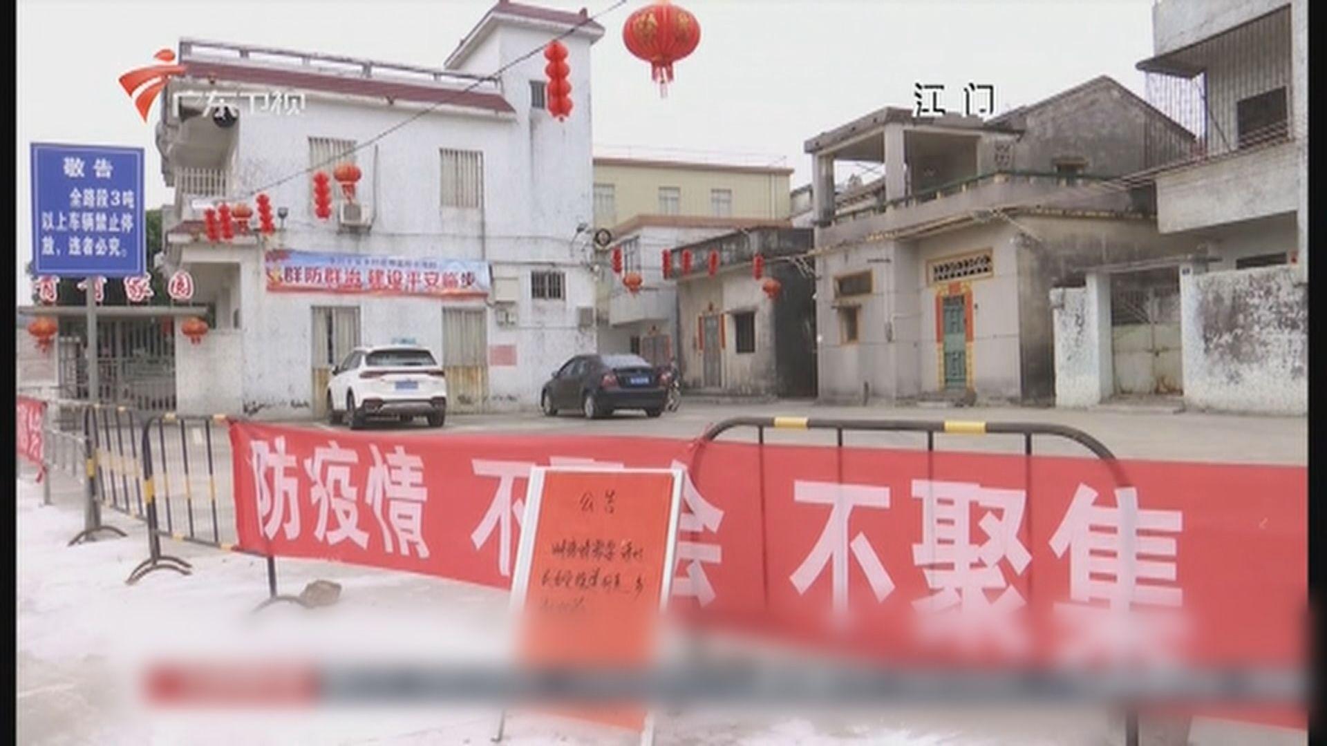 廣州全市小區封閉管理 疫區民眾不得返城
