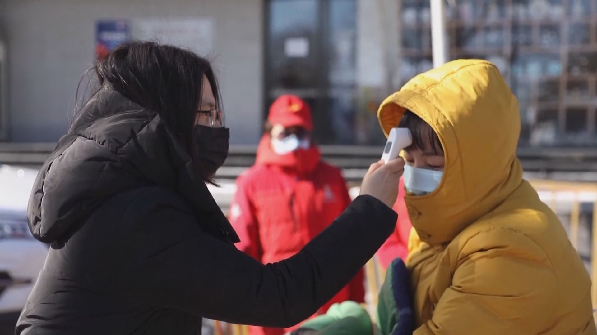 北京下令返京人員須居家或集中觀察14日
