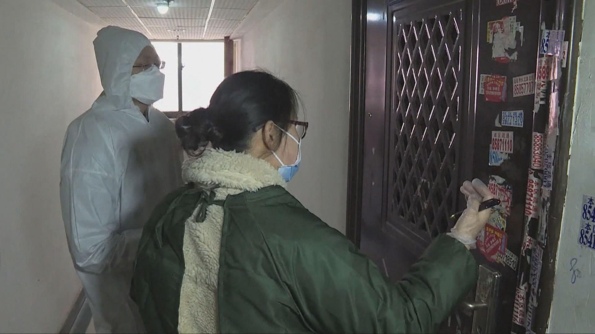 湖北省全面追查所有發燒病人