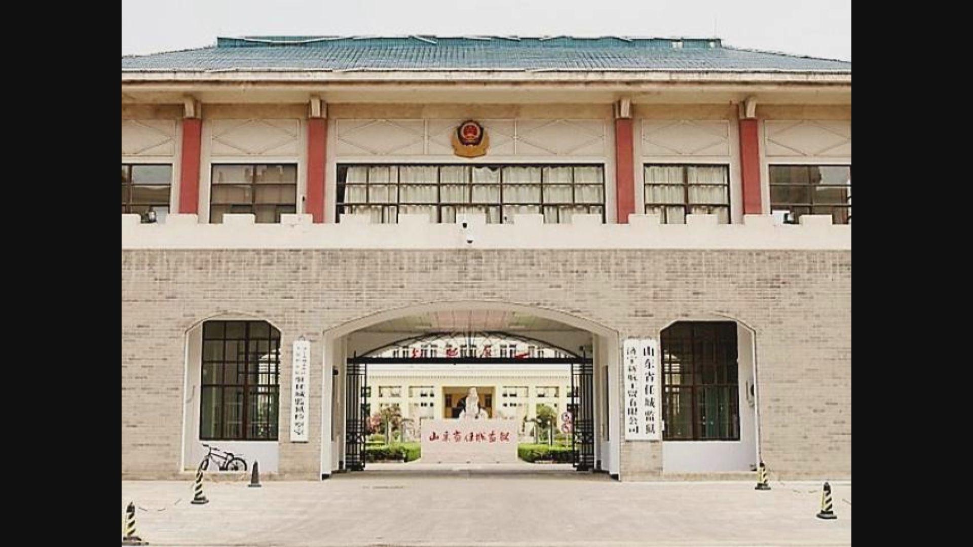 山東監獄一日內添200病例 司法廳長被免職