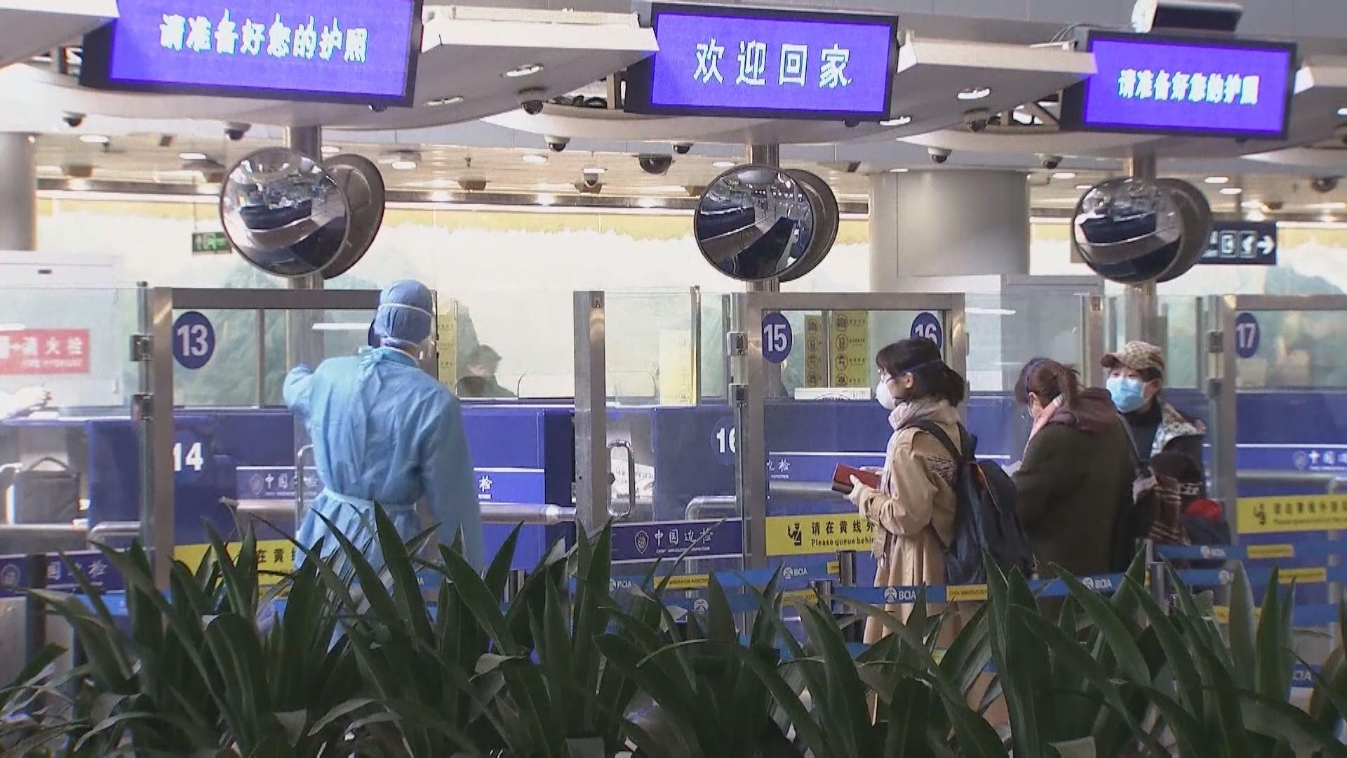 廣東規定除港澳台所有從境外入粵人士需隔離